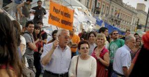 Solidaridad intergeneracional en las pensiones
