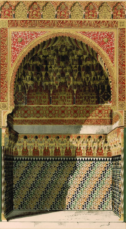 Detalle de la Alhambra